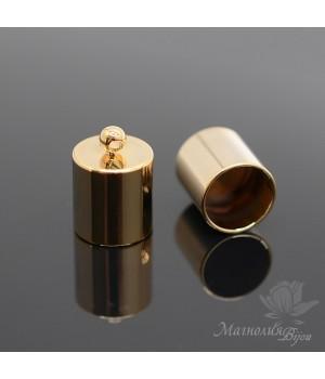 Концевик Цилиндр для кисти/жгута/шнура 10мм, позолота 16 карат