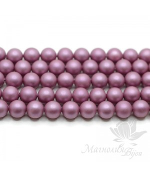 Жемчуг Майорка 8мм розовый фламинго матовый сатин, 10 штук