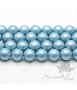 Жемчуг Майорка 10мм голубой матовый сатин, 5 штук