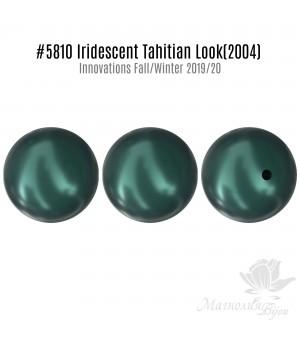Жемчуг Swarovski 8мм Iridescent Tahitian Look(2004), 10 штук