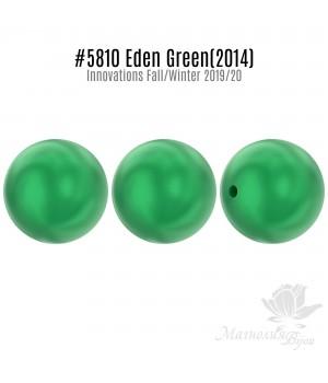 Жемчуг Swarovski 8мм Eden Green(2014), 10 штук