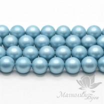 ЖЕМЧУГ Майорка, голубой, матовый сатин 10мм