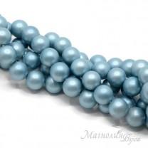 ЖЕМЧУГ Майорка, голубой, матовый сатин 10мм, полная нить