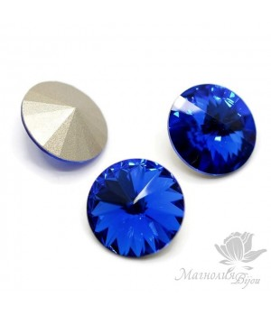 Rivoli 14mm MAJESTIC BLUE