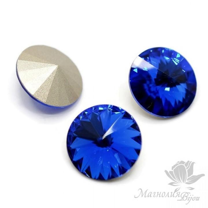 Rivoli 14mm MAJESTIC BLUE
