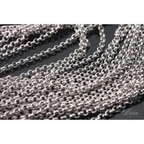 """ЦЕПОЧКА """"Бельцер"""" 10 см, серебро 925 пробы"""